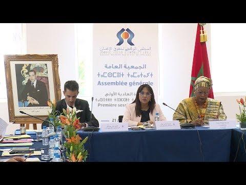 افتتاح الدورة الأولى للجمعية العامة للمجلس الوطني لحقوق الإنسان