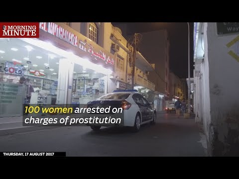 According to the ROP 100 Asian and African women have been arrested on charges of prostitution