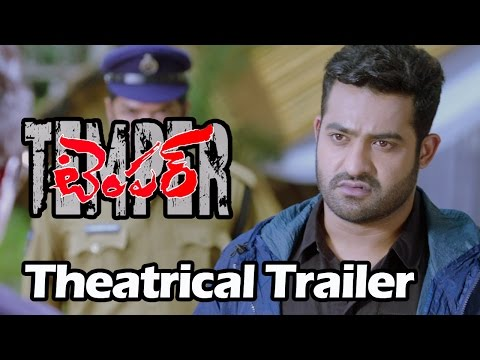 Temper Movie Picture