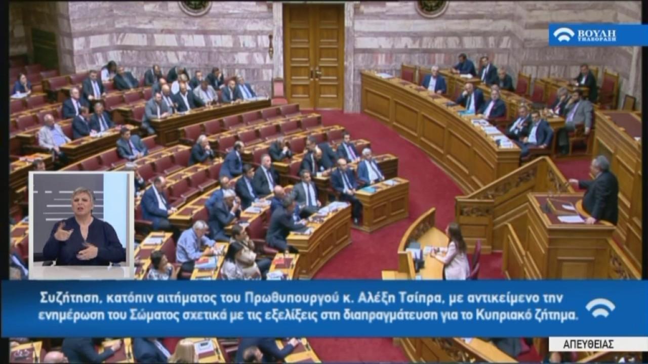 Ν.Κοτζιάς (Υπ.Εξωτερικών)(Ενημέρωση για το Κυπριακό)(11/07/2017)