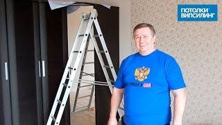 Потолок в спальне 27 м<sup>2</sup>
