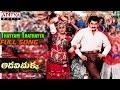 Adavi Chukka Telugu Movie || Thayyam Thathayya Full Song || Vijayashanthi