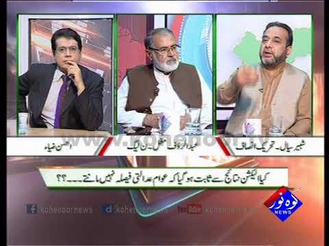 Pakistan Ki Awaaz 18 09 2017