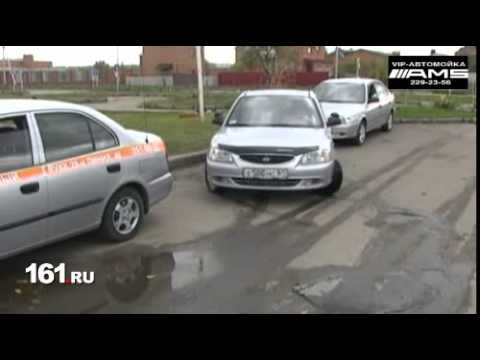Правила парковки, 161 RU рубрика AUTO инструктор
