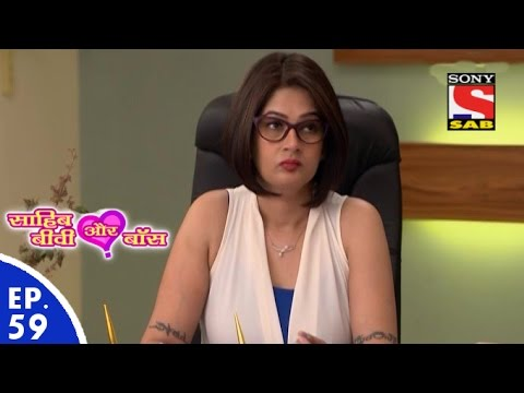 Sahib Biwi Aur Boss - साहिब बीवी