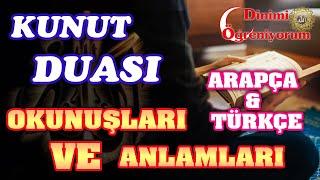 kunut duası  1 arapça  türkçe