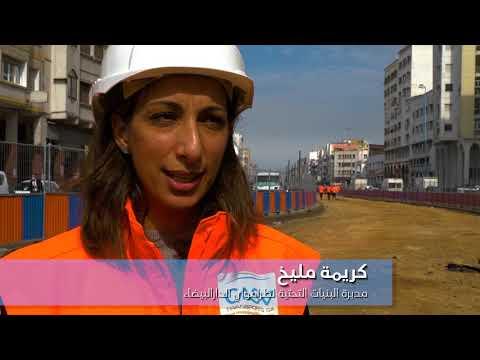 3ème et 4ème ligne de tramway à Casablanca