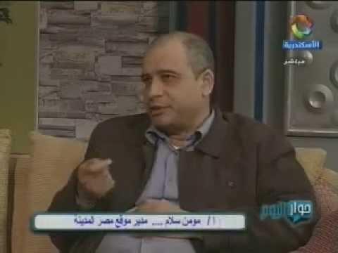 أ. مؤمن سلام  برنامج حوار اليوم 21 1 2015