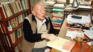 Download Video Chinese linguist Zhou Youguang passes away at 112 MP3 3GP MP4