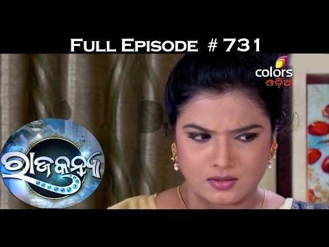 Rajakanya--13th-May-2016--ରାଜକନ୍ୟା--Full-Episode