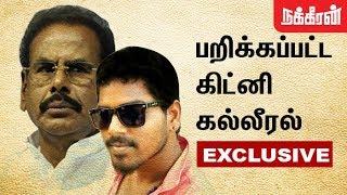 கடத்தப்பட்ட மூளைச்சாவு இளைஞன் | M Natarajan Organ donation Mystery | Sasikala granted parole