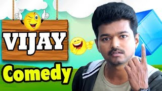 Video Vijay Comedy | Vijay - Sathish Comedy scene | Vijay - Vivek Comedy scenes | Kuruvi | Kathi | Pokkiri MP3, 3GP, MP4, WEBM, AVI, FLV September 2018