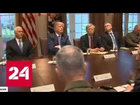 Экстравагантный Трамп: он постоянно думает о санкциях к России и хочет встречи с Путиным - Россия 24 - DomaVideo.Ru