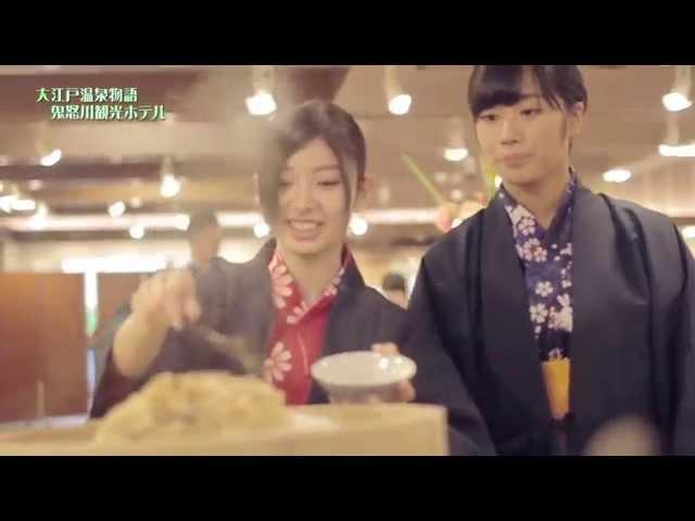 【HD】大江戸温泉物語 キャラバン⑯ 鬼怒川観光ホテル / AKB48[公式]