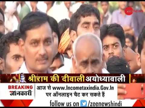 Watch: This is how Ayodhya is celebrating Diwali | अयोध्या में 2 लाख दीपों की दिव्य दिवाली