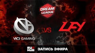 VG vs LGD.FY, DreamLeague S.8, game 1 [Maelstorm, Smile]