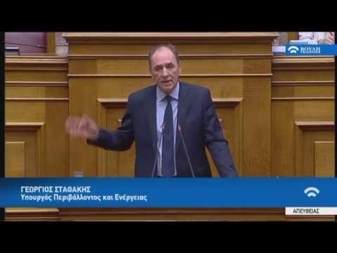 Γ.Σταθάκης (Υπ.Περιβάλλοντος και Ενέργ.)(Προϋπολογισμός 2019) (17/12/2018)