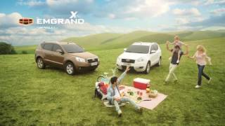 Geely Emgrand X7 �� 769 ���. ���.