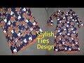 Stylish Kameez| New Beautiful Stylish Kurti Design For Girls| Latest Kameez (Shirt) Design|Pakistani