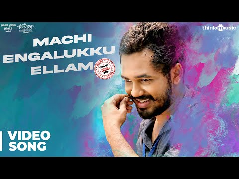 Meesaya Murukku Songs | Machi Engalukku Ellam Video Song | Hiphop Tamizha, Aathmika, Vivek