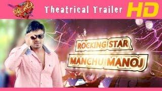 Potugadu - Official Theatrical Trailer - Manchu Manoj, Sakshi Choudhary. Simran Mundi