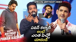Video Tollywood About POWER STAR |  Pawan Kalyan Birthday Special Videos | Power Star Birthday Song MP3, 3GP, MP4, WEBM, AVI, FLV Desember 2018