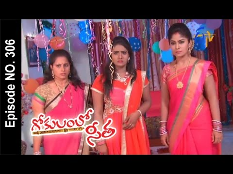 Gokulamlo-Seeta--25th-May-2016--గోకులంలో-సీత-–-Full-Episode-No-306