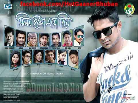 Download Parbona Parbona Milon & Ashfa 2015 Bangla New Song HD Mp4 3GP Video and MP3