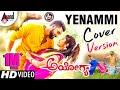 YENAMMI Cover Version Video Song | Adhitya Sunny Gowda, Sindhu Gowda | Ayogya Movie | Arjun Janya