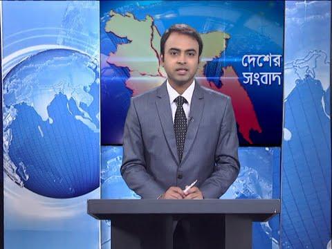 11 Am News || বেলা ১১ টার সংবাদ || 20 September 2020 || ETV News
