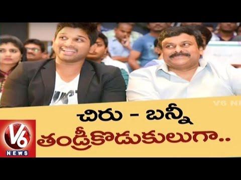 Allu Arjun & Chiranjeevi Playing Lead Roles In Doddmane Hudga Telugu Remake | Tollywood Gossips