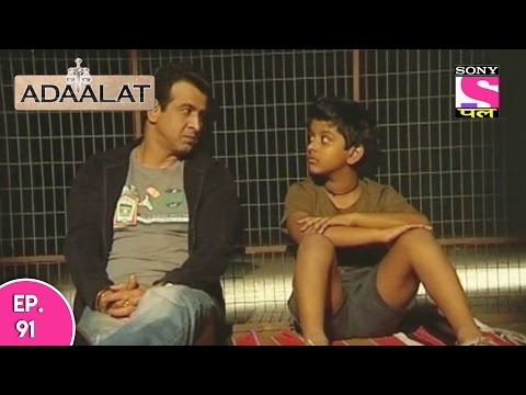 Adaalat - अदालत - Masoom Mujhrim Part - 02 - Episode 91 - 23rd December, 2016
