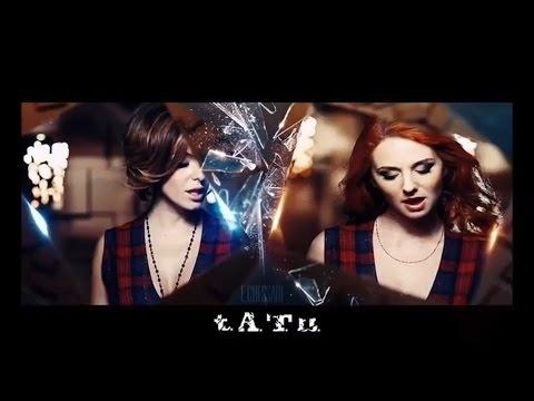 Tatu - Trailer