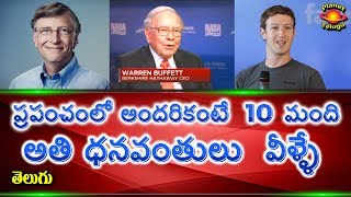 Video Top 10 Richest People in the World in Telugu by Planet Telugu MP3, 3GP, MP4, WEBM, AVI, FLV Desember 2018