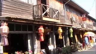 Chiangkhan Thailand  city photos gallery : City Walk in Chiang Khan Loei Thailand 2011