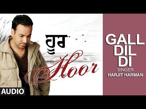 Harjit Harman :