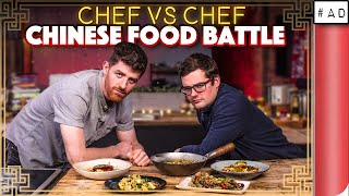 CHEF VS CHEF ULTIMATE CHINESE COOKING BATTLES by SORTEDfood