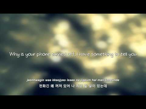 BEAST- 이럴 줄 알았어 (I Knew It) lyrics [Eng. | Rom. | Han.]