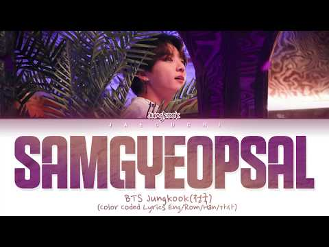 BTS JUNGKOOK (정국) - SAMGYEOPSAL (Color Coded Lyrics Eng/Rom/Han/가사)