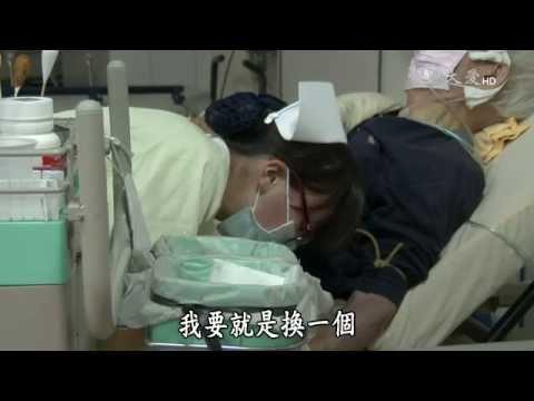 穿梭在病房間的愛- 新兵向前衝