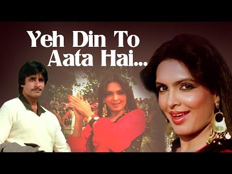 Yeh Din To Aata Hai  - Mahaan(1983)