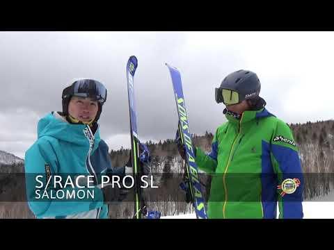 SALOMON S/RACE PRO SL