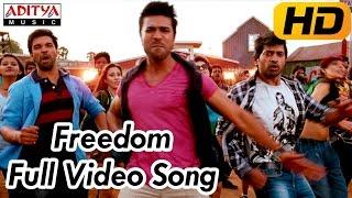 Freedom Song Lyrics from Yevadu - Ram Charan
