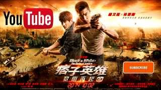Black & White : The Dawn Of Justice (2014) Official Trailer HD - (Pi Zi Ying Xiong 2)