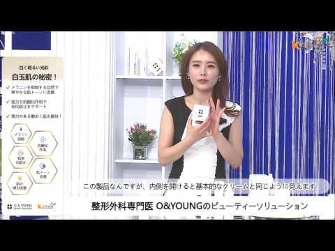 オーアンドヤング [韓国コスメ O&YOUNG] ゴールド コーティング エマルジョン