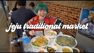 Video JEJU 5-DAY TRADITIONAL MARKET #13 MP3, 3GP, MP4, WEBM, AVI, FLV Maret 2019