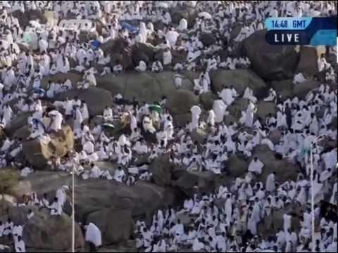 Hadsch (Pilgerfahrt) - Die fünfte Säule des Islam