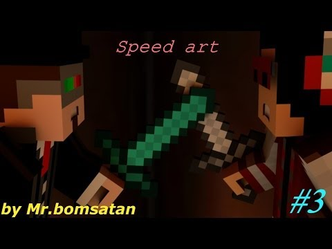 Speed art #3 _{CINEMA 4D}_The Eclyps pvp Mr.bomsatan