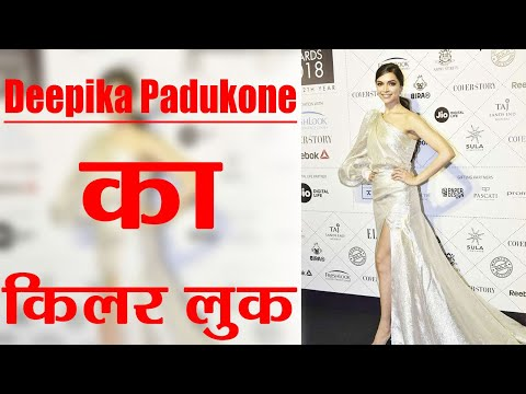 Video Deepika Padukone looks like a dream in Thigh Slit Gown at Elle Beauty Awards 2018 | FilmiBeat download in MP3, 3GP, MP4, WEBM, AVI, FLV January 2017