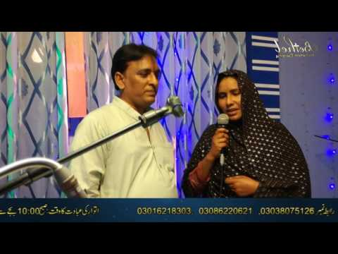 Muslim Lady Received her Miracle in Jesus Mighty Name